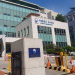 KABAR BAIK: Jumlah orang asing yang tinggal di Korea mulai menunjukkan trend  meningkat