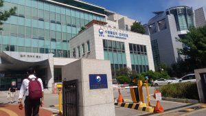 kantor imigrasi Suwon